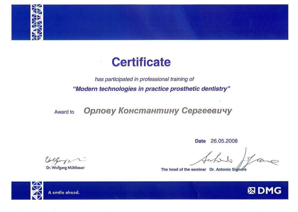 certificate of attendance training