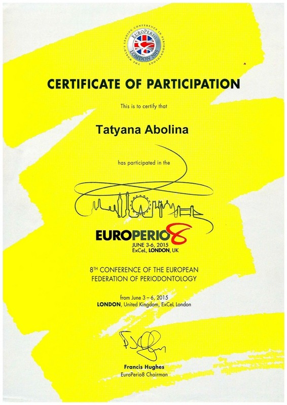 certificate of participation europerio 8