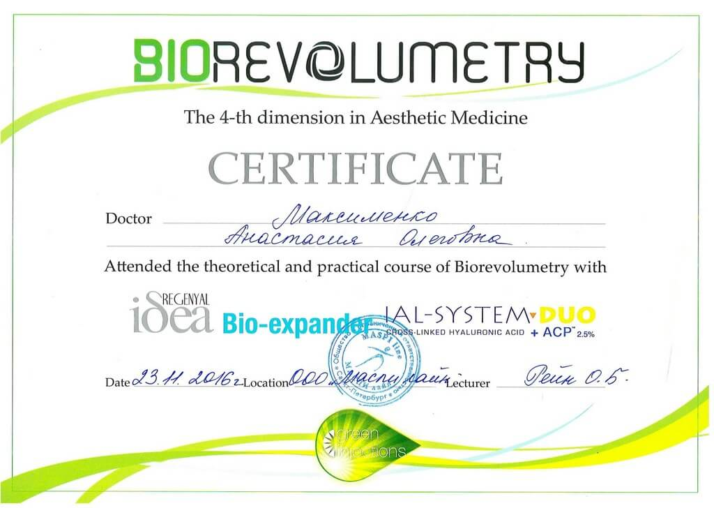 certificate of attendance course of Biorevolumetry