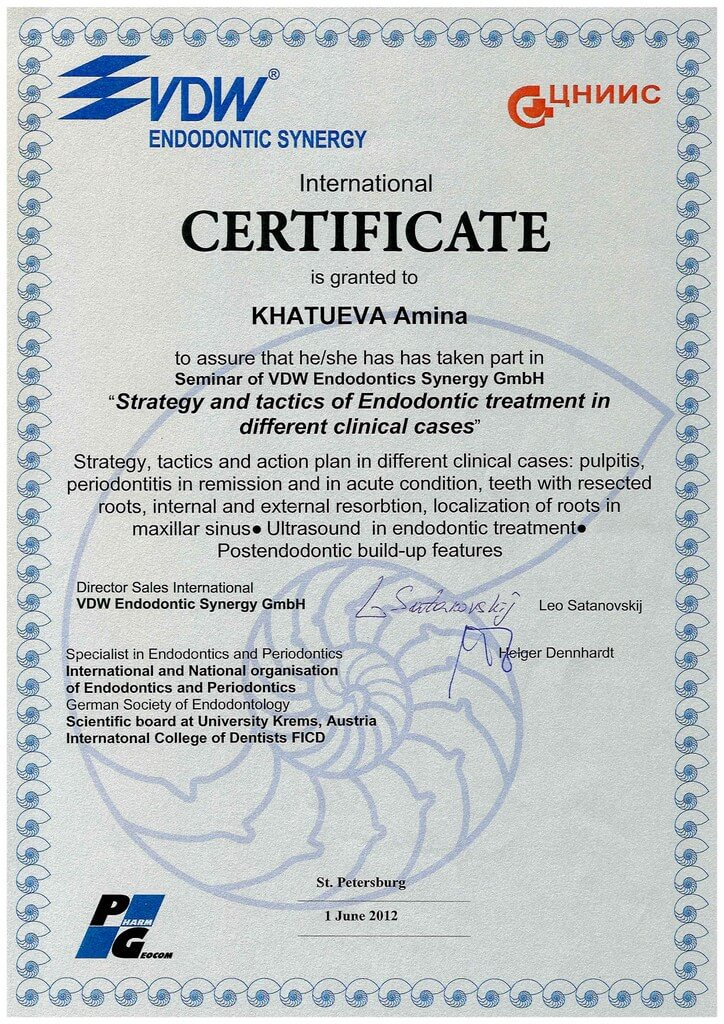 certificate of attendance course